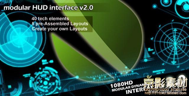 AE模板-科技元素MG动画Modular HUD Interface v 2.0