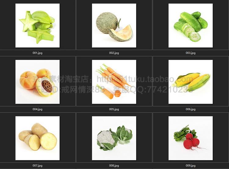 水果蔬菜3D模型C4D模型 C4D/Max/FBX/OBJ格式