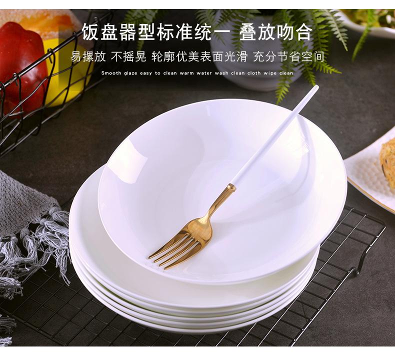 Pure white ipads jingdezhen porcelain child household of Chinese style ceramic dish plate creativity tableware plate round FanPan large deep dish