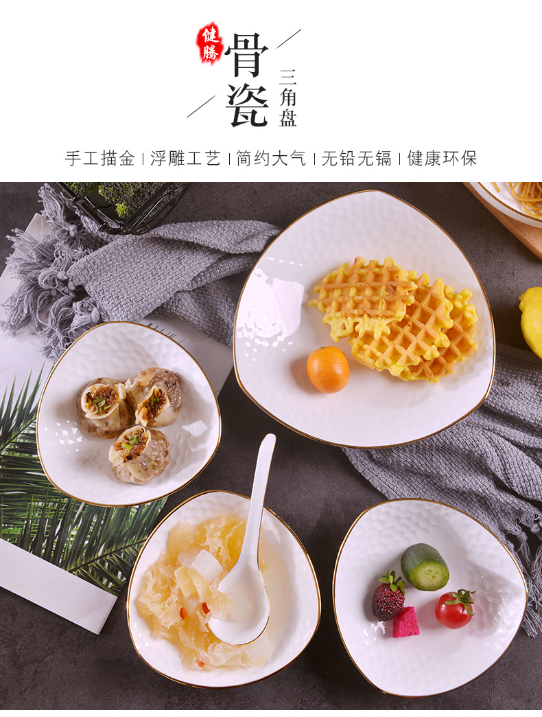 Jingdezhen ceramic checking gold 】 【 up phnom penh anaglyph triangle plate household creative European vegetable cold dishes