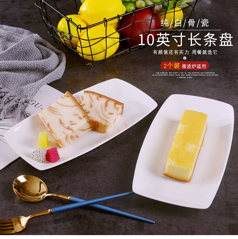 Two pack 】 【 jingdezhen ceramic rectangular plate under the glaze color Japanese - style hotel creative household ceramic dish dish plate