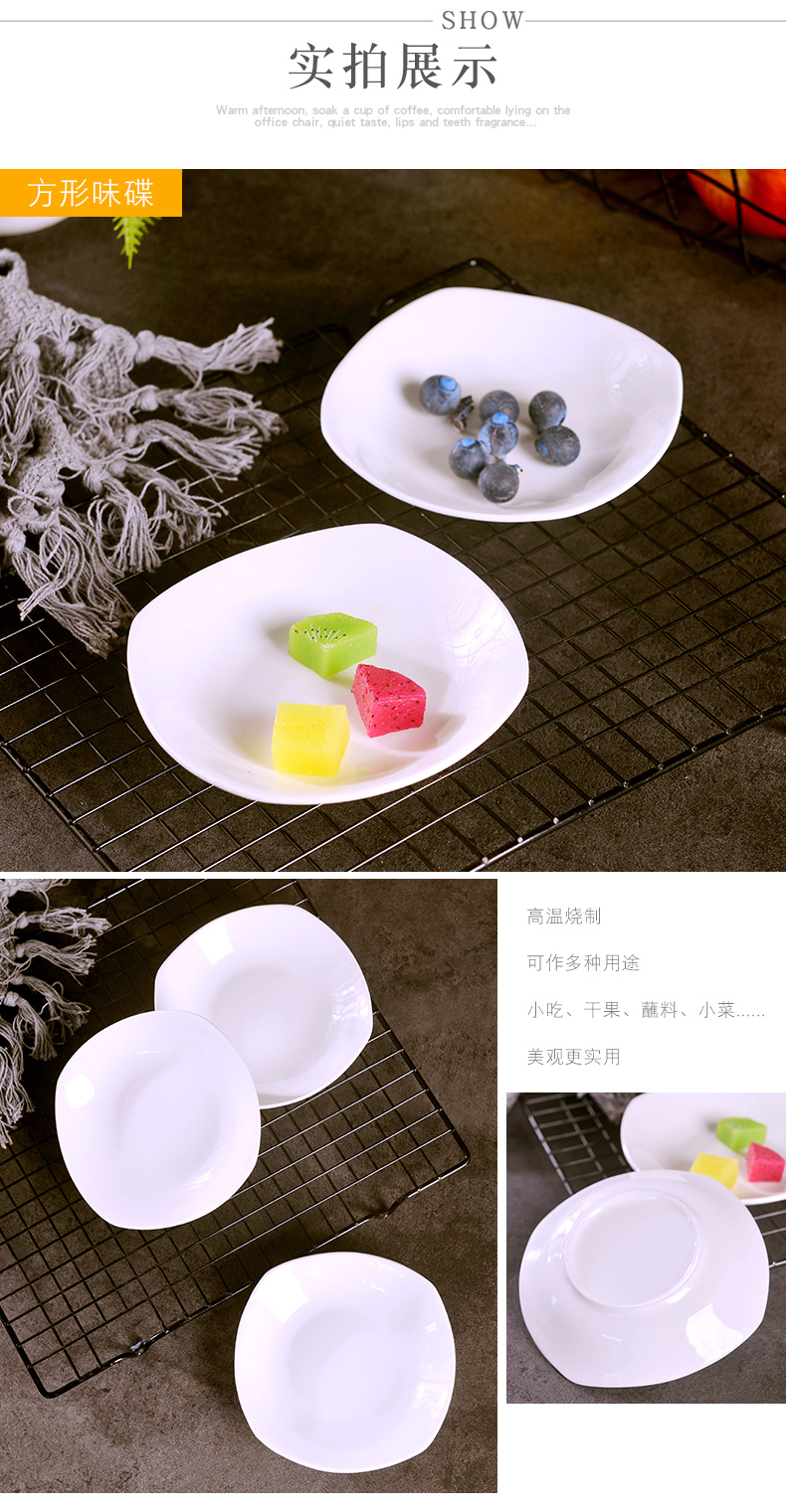 Household ceramics square flavour dish flavor pickle plate plate dips in circular vinegar sauce dish dish dish dish ipads China small butterfly