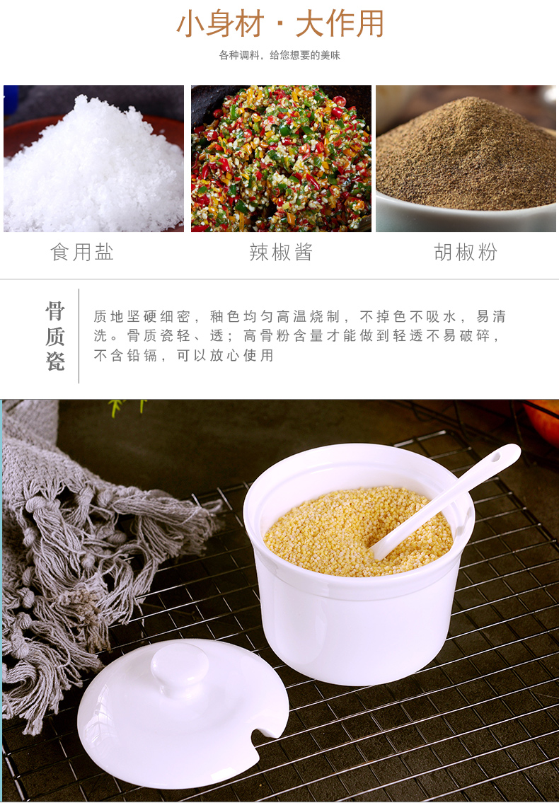 Pure white ipads porcelain jingdezhen seasoning as cans with seasoning sauce spoon household of Chinese style kitchen ceramic jar of a single pack