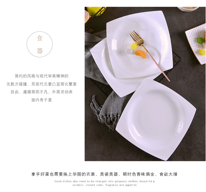 Pure white square 0 home European ceramic plate of creative ipads China beefsteak the soup plate plate of pasta plates
