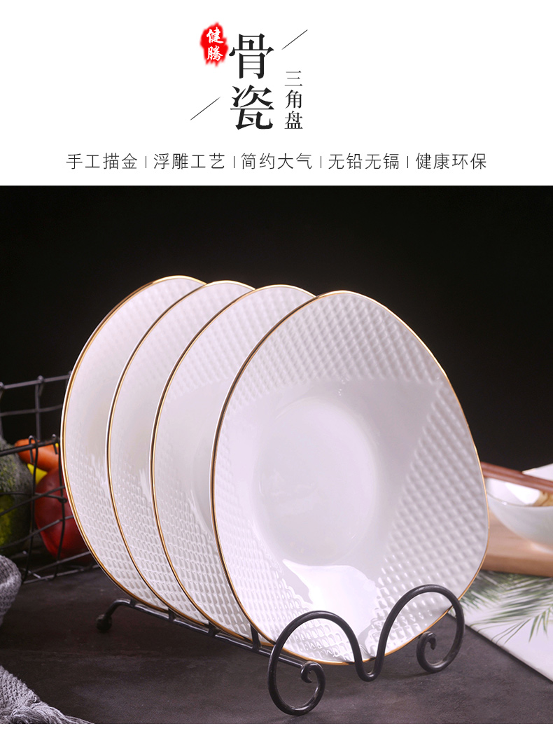 Jingdezhen ceramic checking gold 】 【 food dish suit household creative European - style triangle ceramic deep dish soup plate