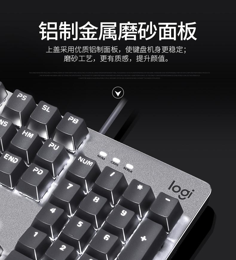 罗技背光游戏机械键盘樱桃轴有线电脑办公吃鸡青红茶轴详细照片