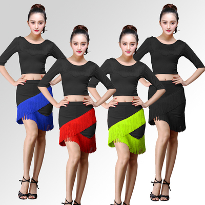 Slim, tight waist, irregular Latin short skirt, adult female Rumba sexy dance fringed skirt