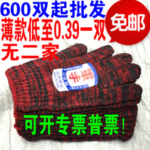 Gloves, cotton yarn, gloves, antiskid and wear-resistant site, industrial mail.