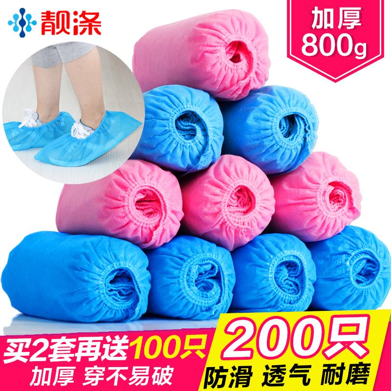 Лян мыть 200 только один -время обувной домой комнатный утолщённый нетканый материал обувной пыленепроницаемый износостойкие противоскользящие носки