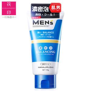 【花印旗舰店】男士控油祛痘洁面乳