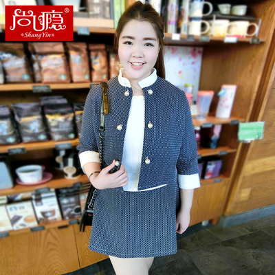 Sugar large size women are still addicted autumn new Korean version of 200 kg fat mm suit 8819