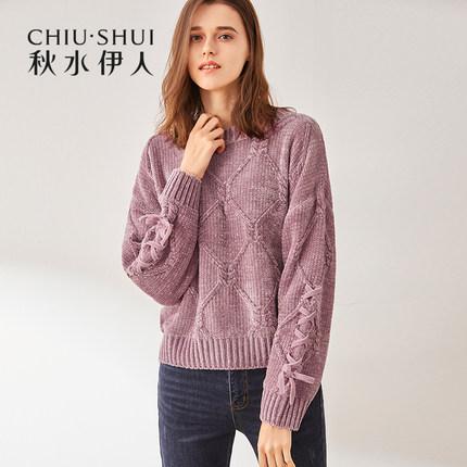 秋水伊人2018秋新款女时尚绑带 舒适面料 宽松版型韩版上衣针织衫