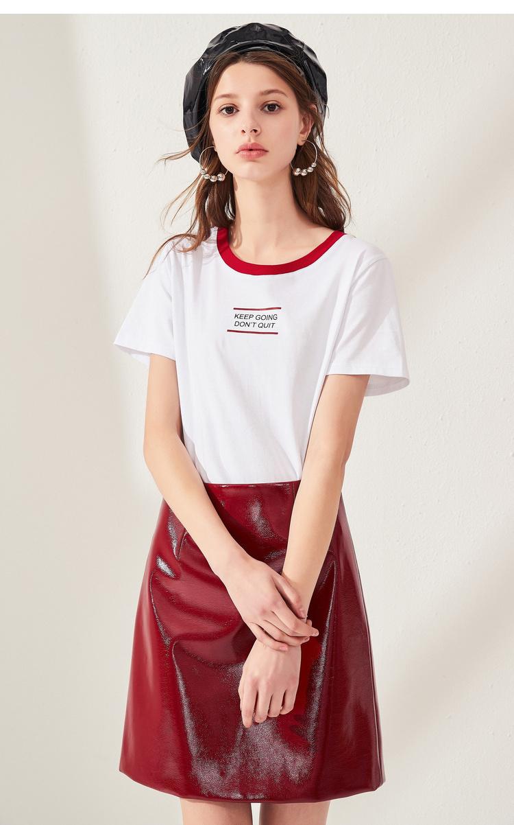 秋水伊人半身裙2019春装新款女装光泽质感 A字版型 纯色简约拉链皮裙