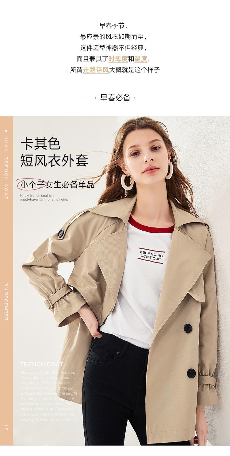 秋水伊人风衣女外套2019春装新款时尚版型 简约纯色 舒适面料小个子中长款双排扣