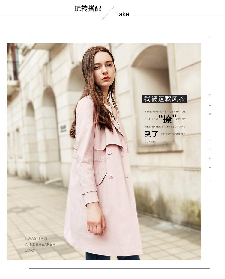 预售秋水伊人2018夏秋装新品女装西装领双排扣百搭中长款风衣外套