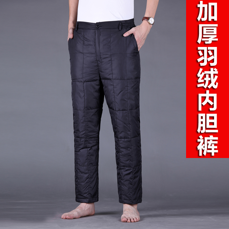 Special fertilizer down pants male Winter high waist thickened loose warm  in the elderly wear cotton 9432c5ac2
