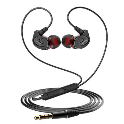 【只要6.99!】入耳式运动耳机
