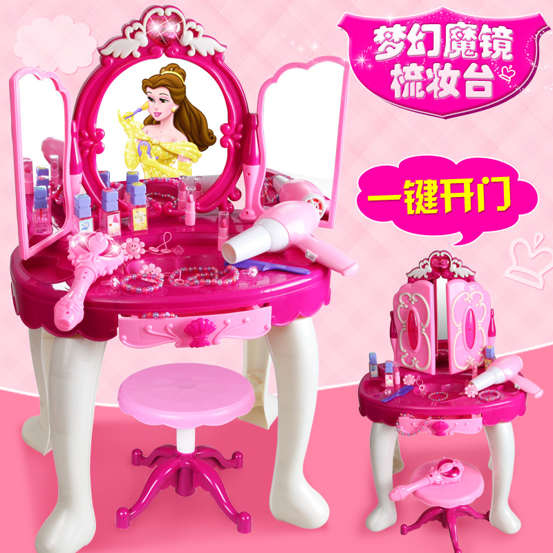 Girls Toys 3 4 5 Years Old Play House Dresser Children Cosmetics Princess Makeup Box Girl Birthday Gift