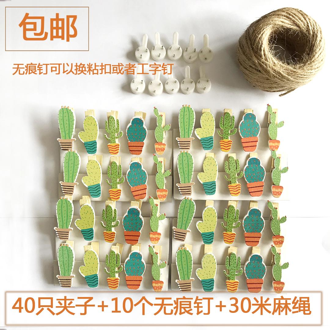 Чернила зеленый Кактус 40 + 10 ногтей +30