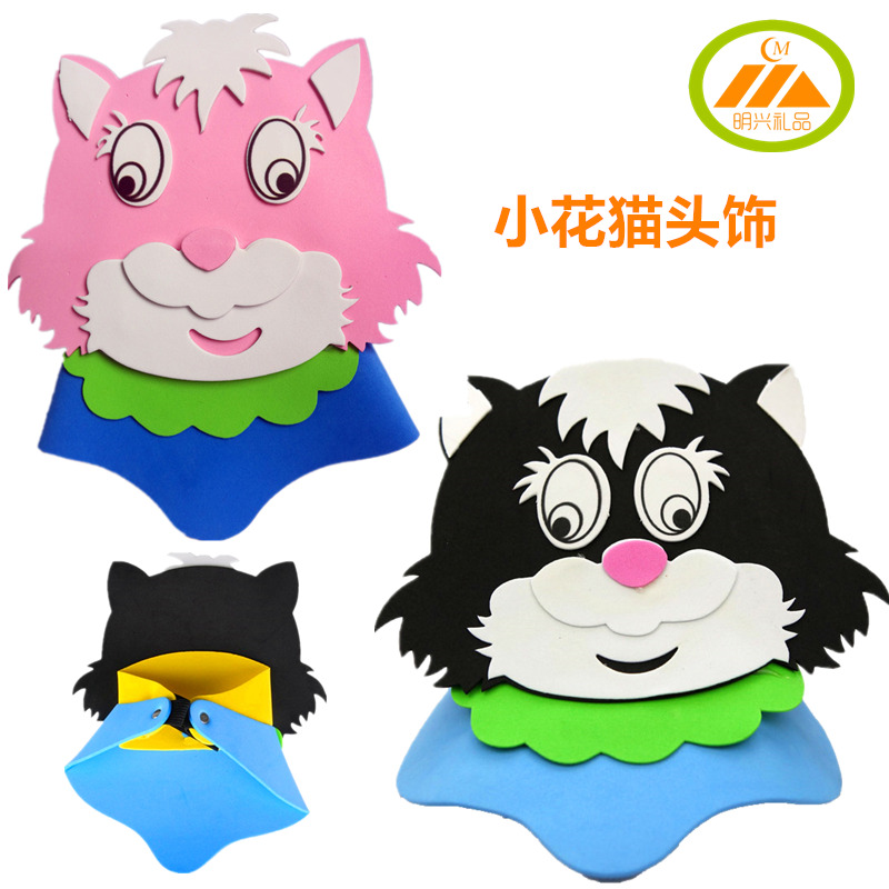 Little Cat Tiara Animal Kite Hood Set Kindergarten Children Show