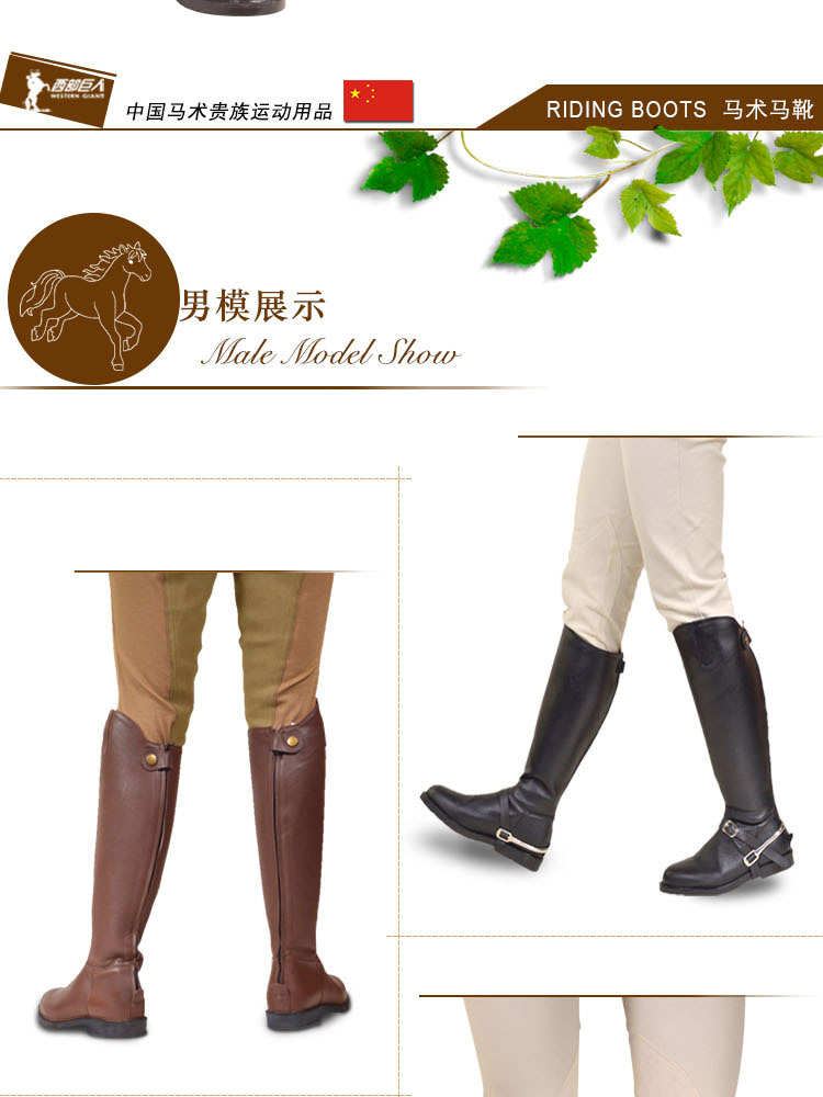 Western horse riding boots