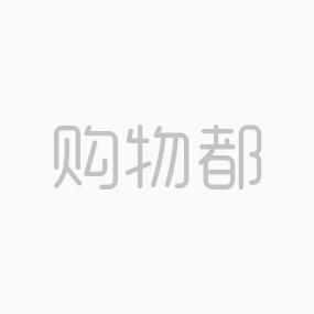 【买2送1】修正天然维生素C+维生素E片VC维e咀嚼片非外用ve软胶囊