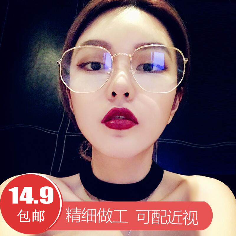 f92587a5056 Zhou Yangqing with the glasses frame plain frame eyes Tide men and women  Korean version of the retro round face flat mirror can do myopia
