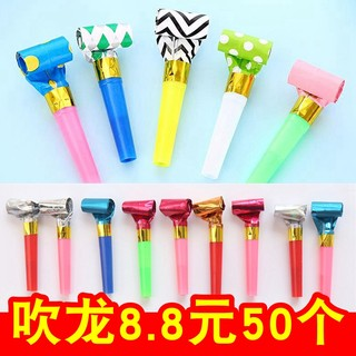 Paper gift whistle blowing dragon blowing dragon cartoon cheer blow horn volume children's toys birthday party supplies