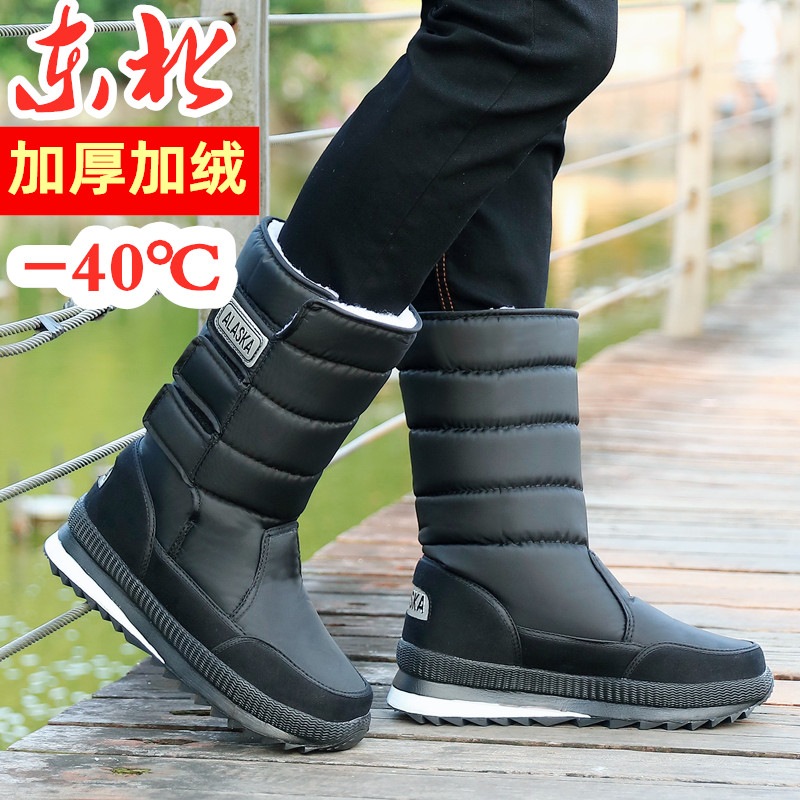 防滑雪地靴男中筒靴加绒a雪地棉靴防水加厚男棉鞋平底冬东北靴子