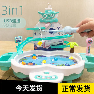 Children's toys, musical toys electric fishing cat fishing for fish hook fish magnetic fishing Daren suit