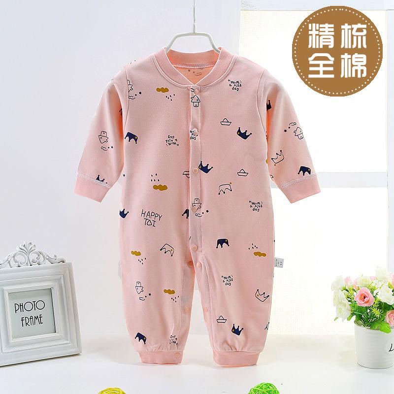 新生婴儿连体衣服1春秋2幼儿3网红三5女宝宝秋装四4个月男6两个月