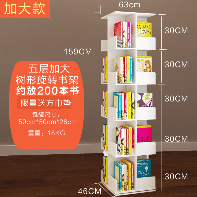 The Five-layer Enlarged Tree-shaped Rotating Bookshelf Increases The Book Size By 20%.
