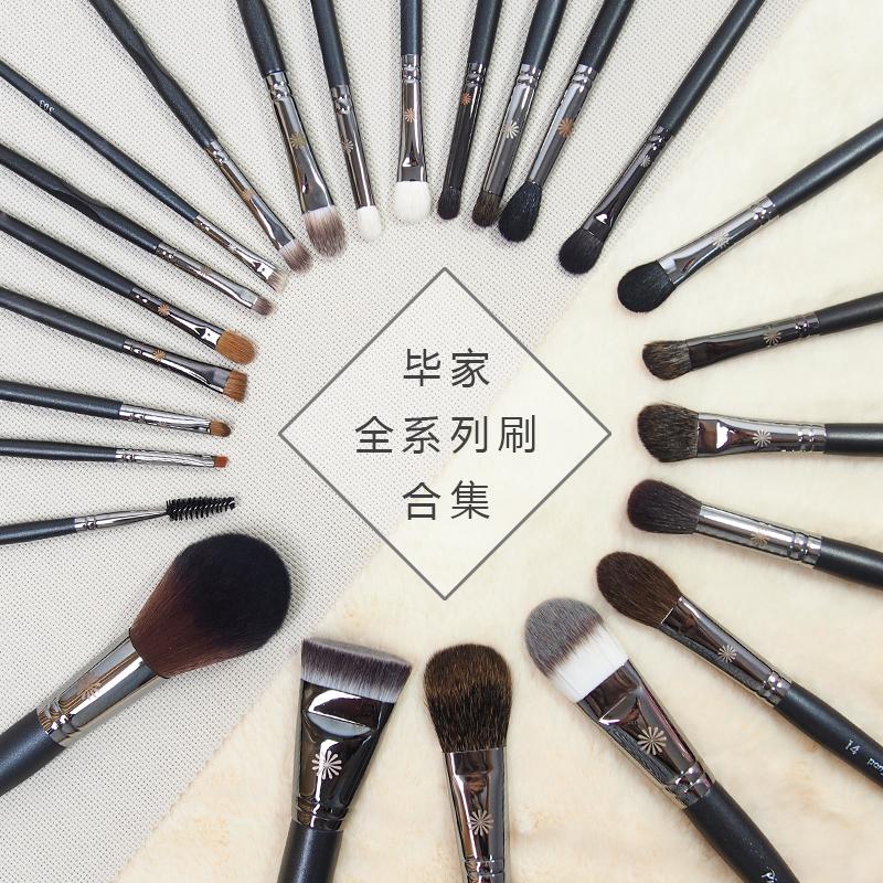 Avon/雅芳 夏日之恋防晒乳SPF15日常用 保湿 补水防晒霜