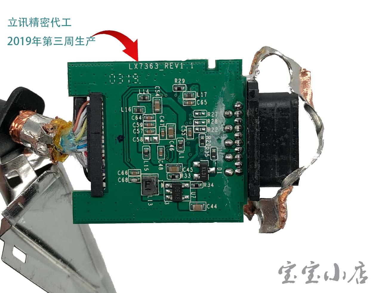 联想Lenovo HDMI to VGA Monitor Adapter转换头 线 转接器CH7101B-BF 图形卡芯片 FRU:03X6574 03X7384