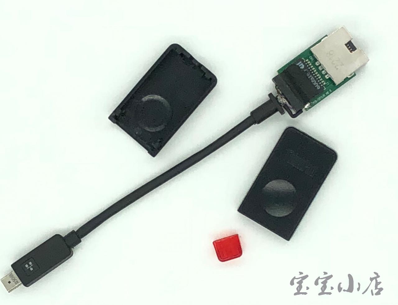 联想IBM Thinkpad X1Carbon S1 S2 MINI迷你网口RJ45网卡4X90F84315转接线