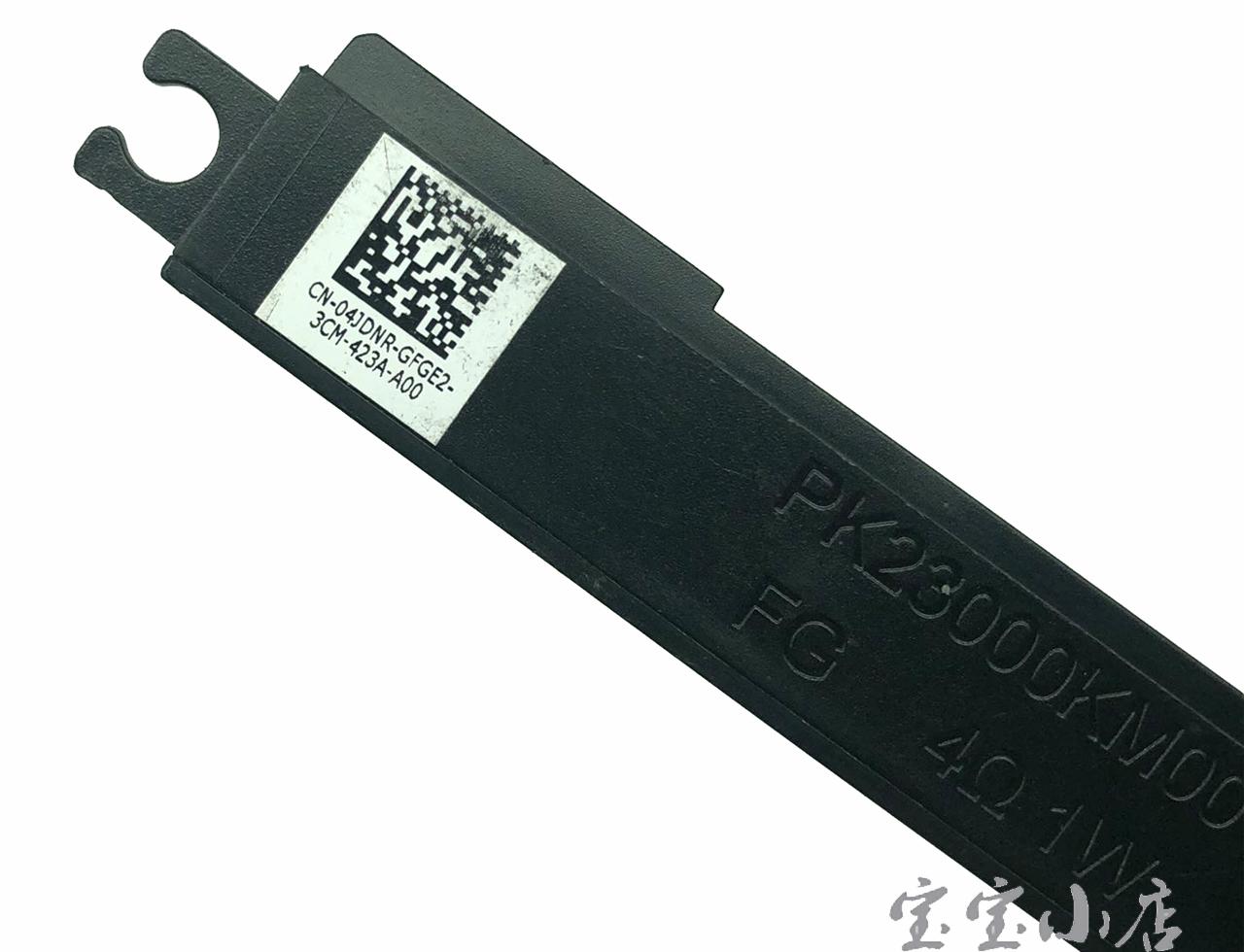 新到货120对 戴尔Dell Latitude E6540 扬声器 喇叭 内置音响 4JDNR 23000KM00 CN-04JDNR