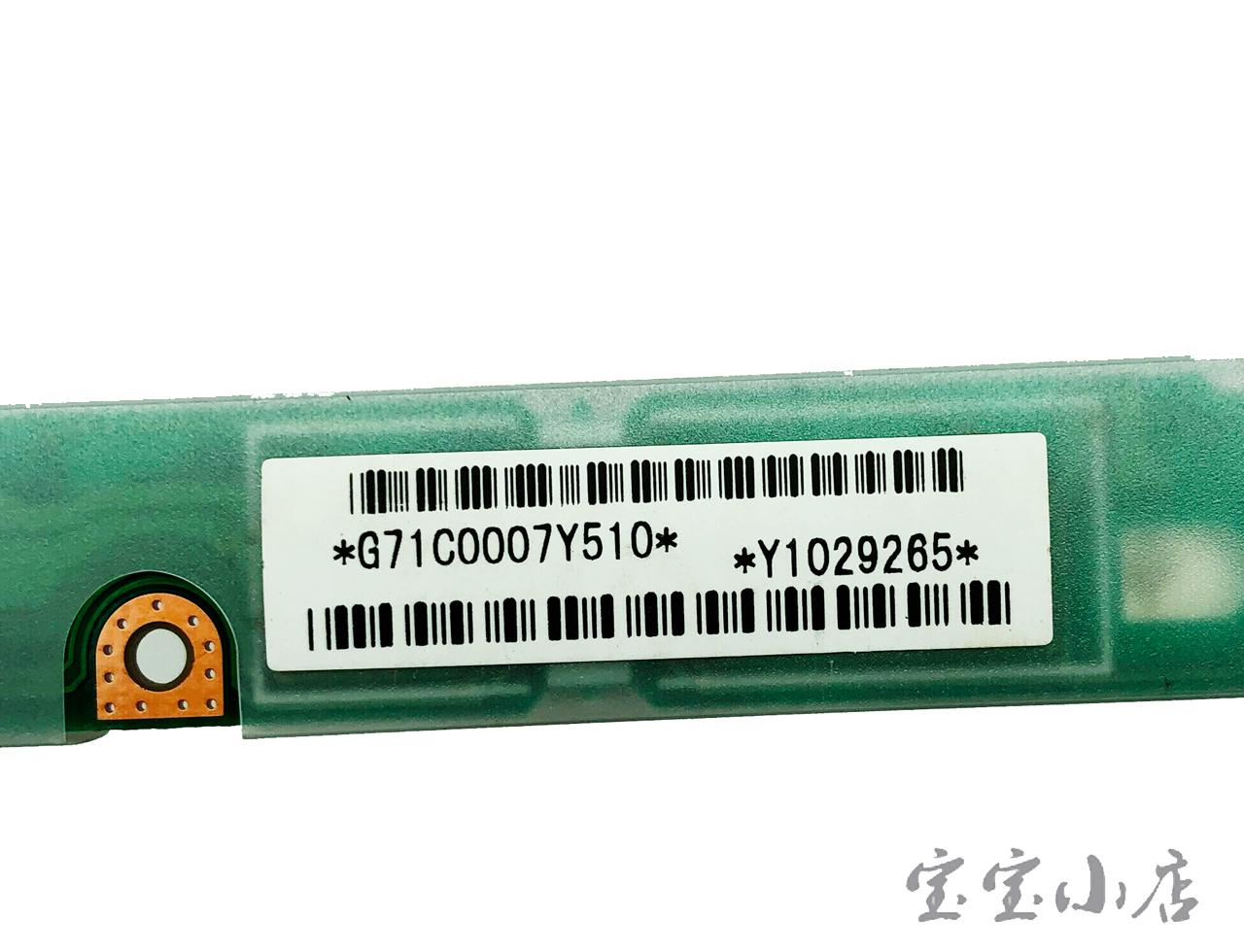 HBL-0366 E-P1-50461 G71C0007Y510 东芝G50 G55 高压条 高压板 逆变器