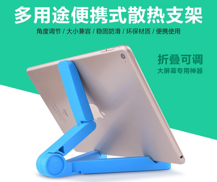 Apple Ipad air 2 IPAD  PRO 9.7寸蓝牙无线七彩背光键盘 拆解评测 美国ZAGG SlimBook QTG--ZKCS