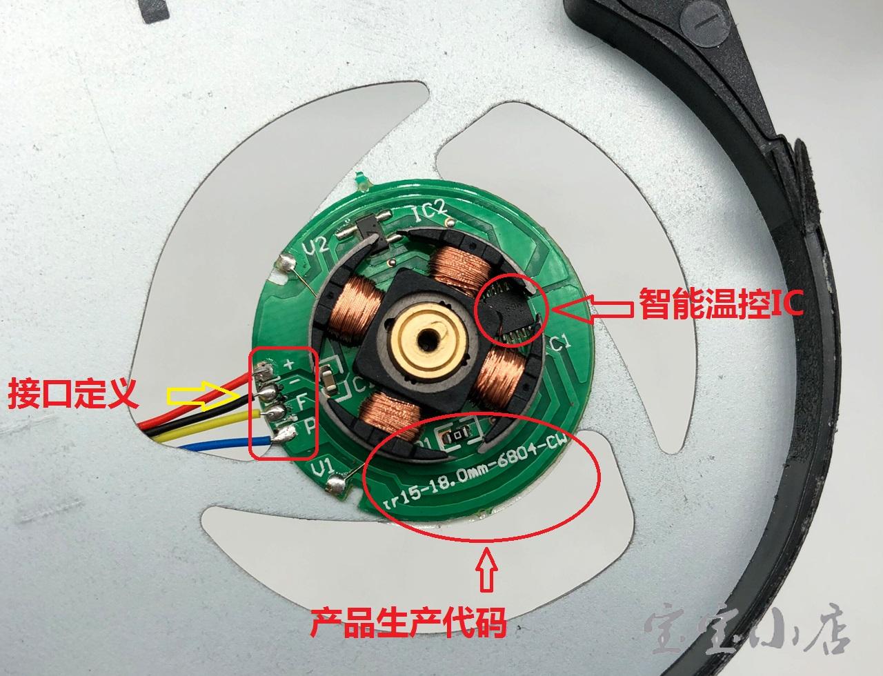 东芝 E45W-C4200X E45W-C散热器风扇模组H000085330 13n0-dra0303