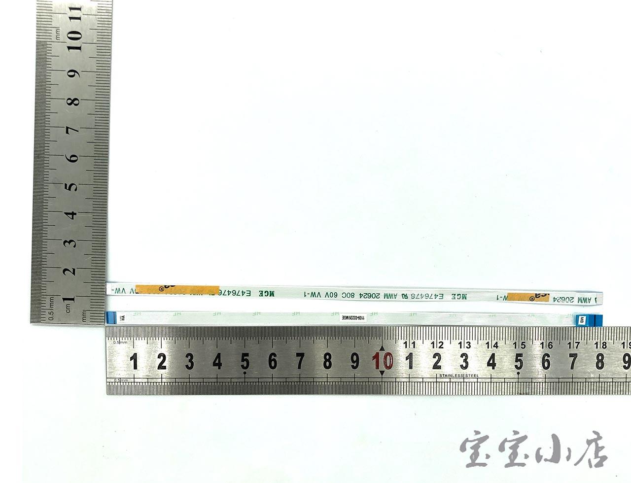 华硕 ZenBooK UX430 UX430UA UX430UQ UX430UN鼠标排线 灵耀S5100U X510U U5100UQ S510UA S15 X510 X455 A550J A550V触摸板