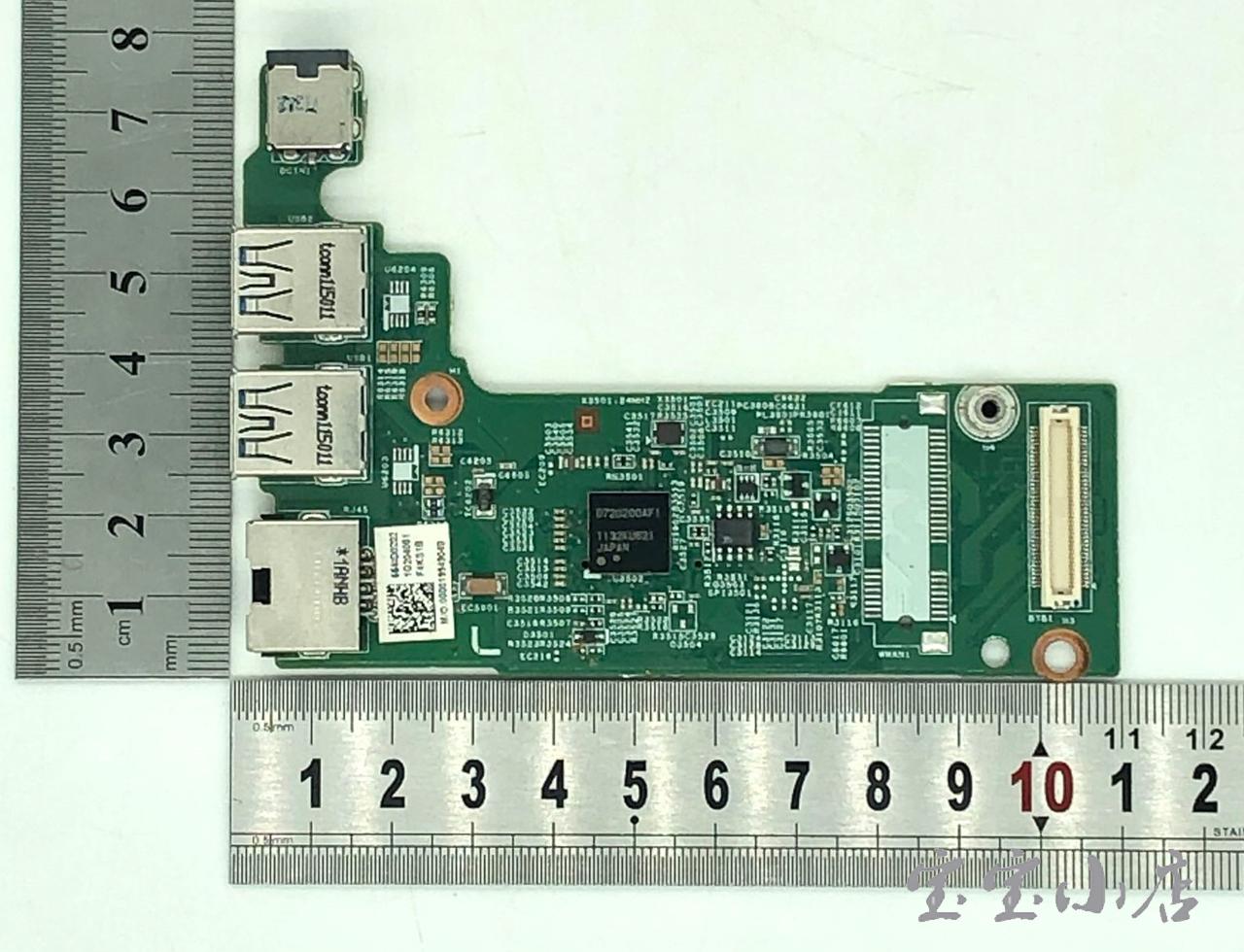 48.4ID02.011 戴尔/Dell Vostro 3350 V3350 电源接口 USB 网卡小板 全新 4V26W