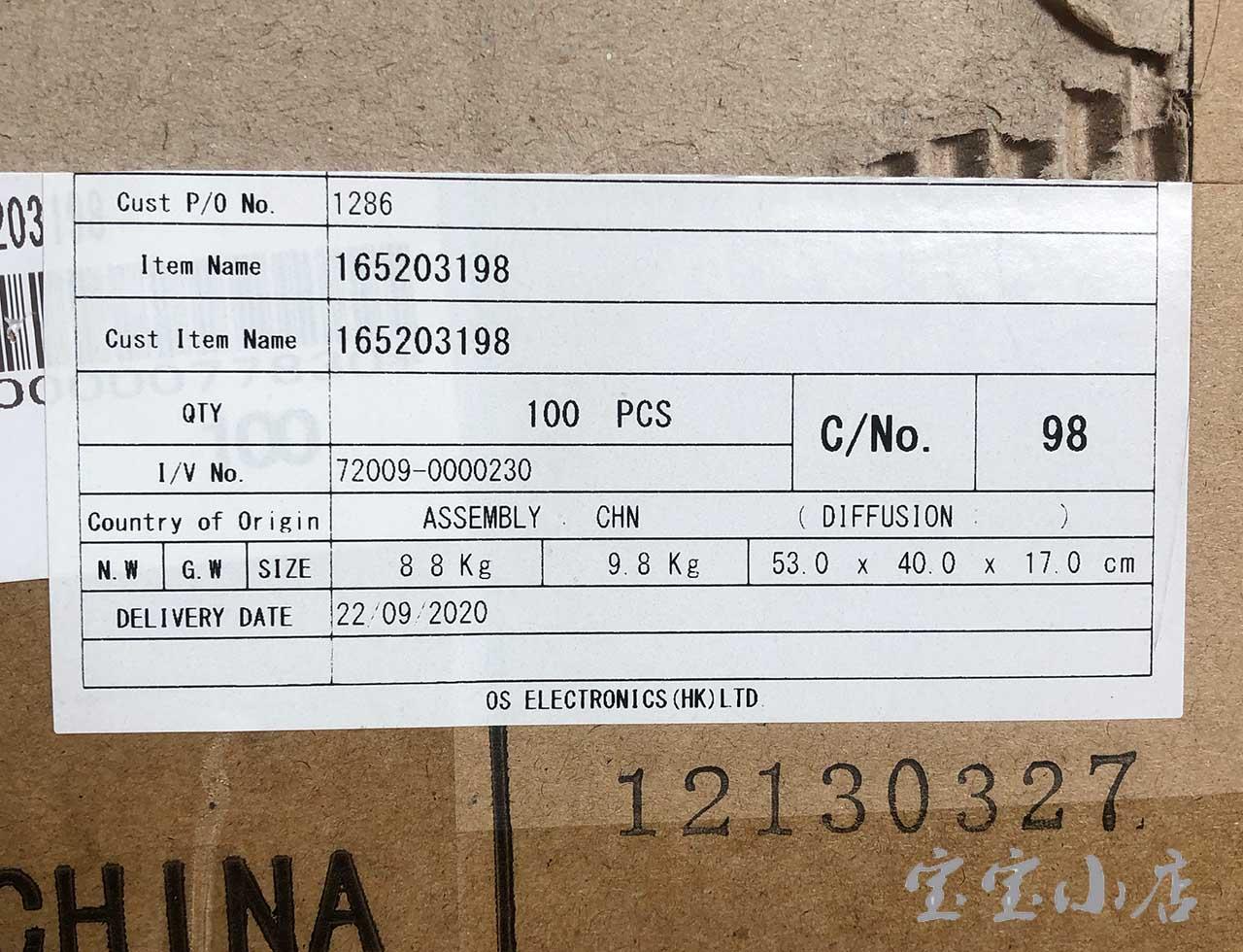 全新原装尼康MH-27充电器 微单相机1 J1 J2 J3 V3 EN-EL20电池座充 拆解 真假识别教程
