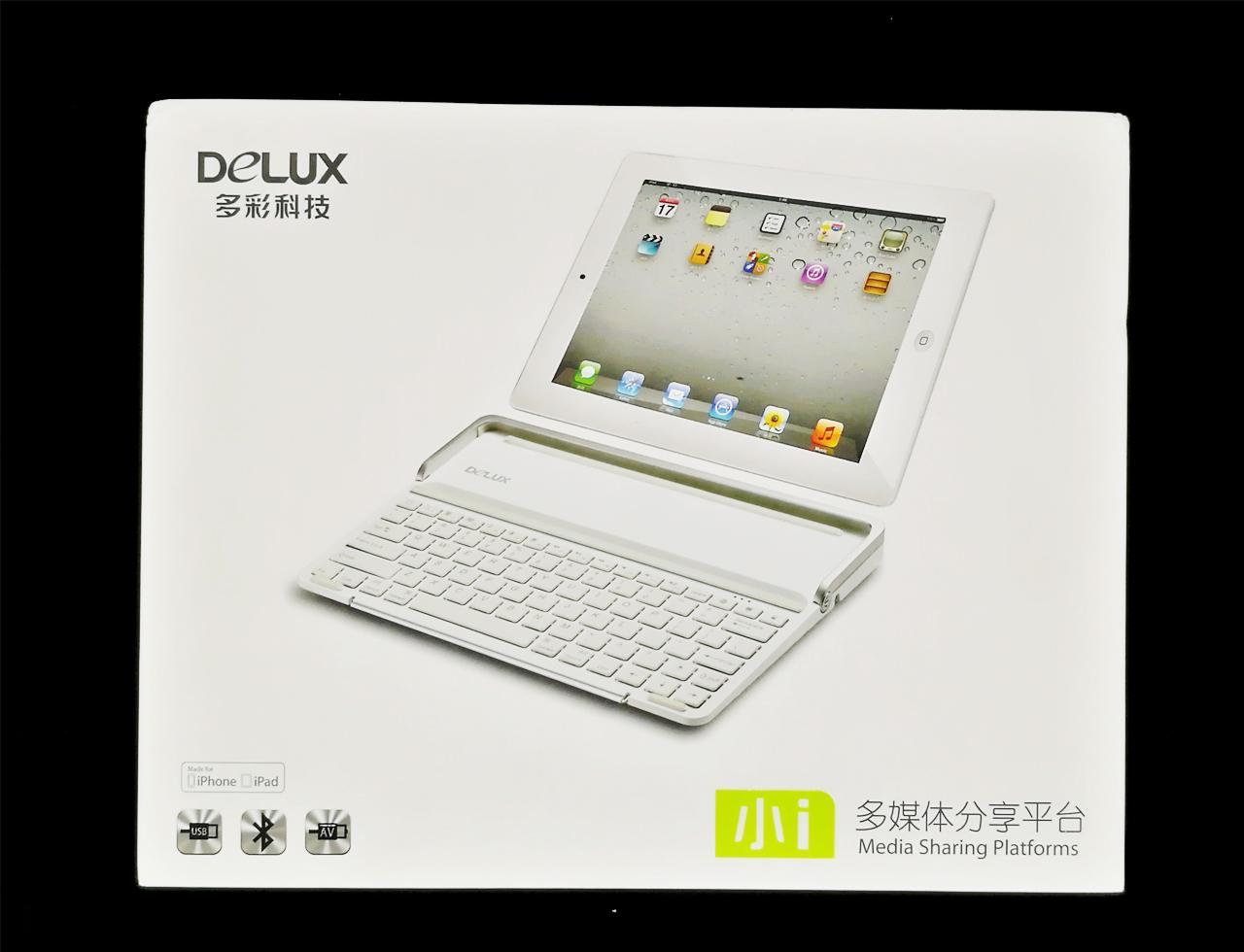新到货145pcs ipad 平板电脑 新玩法 多彩小i 多媒体分享平台 蓝牙 平板键盘