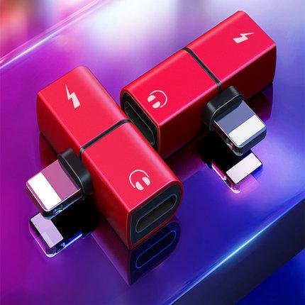 苹果7耳机转接头iphone7plus转换器充电听歌二合一8p分线器i7分线器3.5mm音频转换头转接线四合一快充正品七x