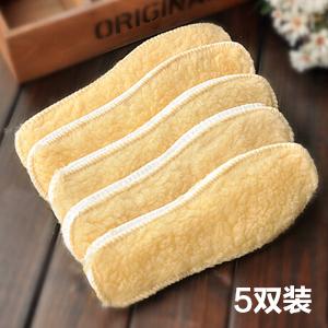 男女冬季保暖羊毛鞋垫