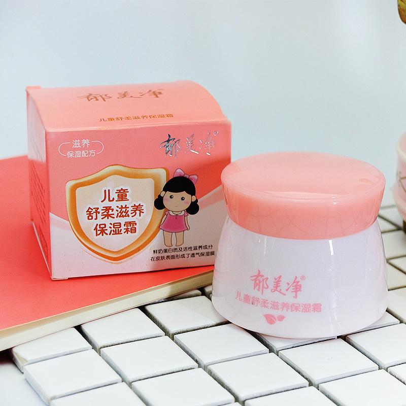 Kem dưỡng ẩm cho trẻ em Yumeijing dưỡng ẩm nhẹ nhàng 50g Sữa tươi dinh dưỡng Kem dưỡng ẩm cho bé - Kem dưỡng da