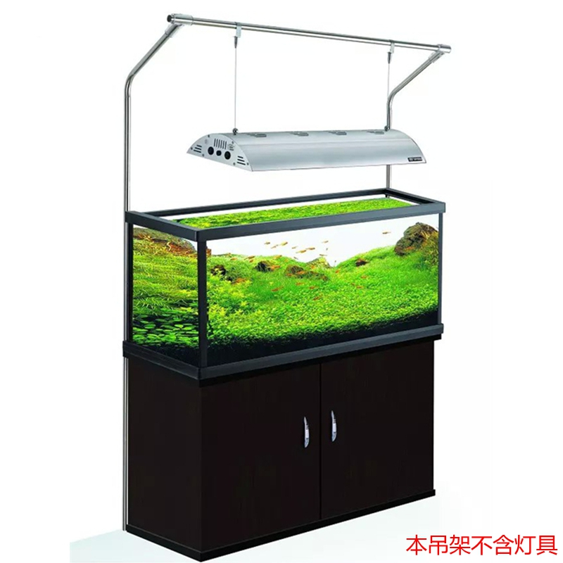 Odyssey Aquarium Halogen Lamp Hanger Fish Tank Metal Halide Stainless Steel Holder 60 90