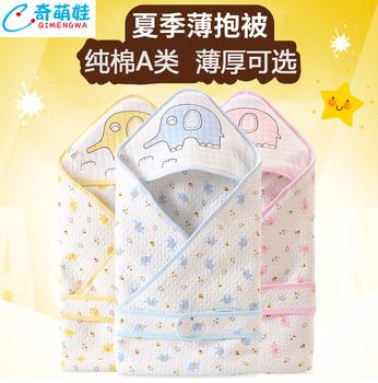 纯棉四季通用新生儿襁褓睡袋薄厚款