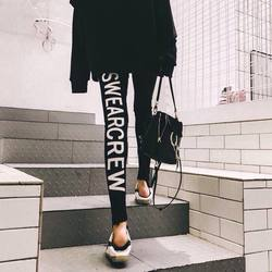 Leggings women wear large-size cotton cropped trousers spring and summer thin letters sweatpants Korean version of thin pants