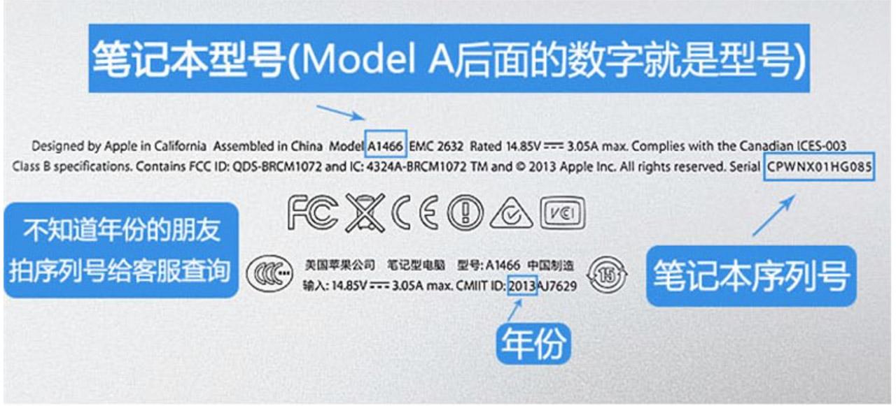 2016~17年苹果Macbook A1534 12